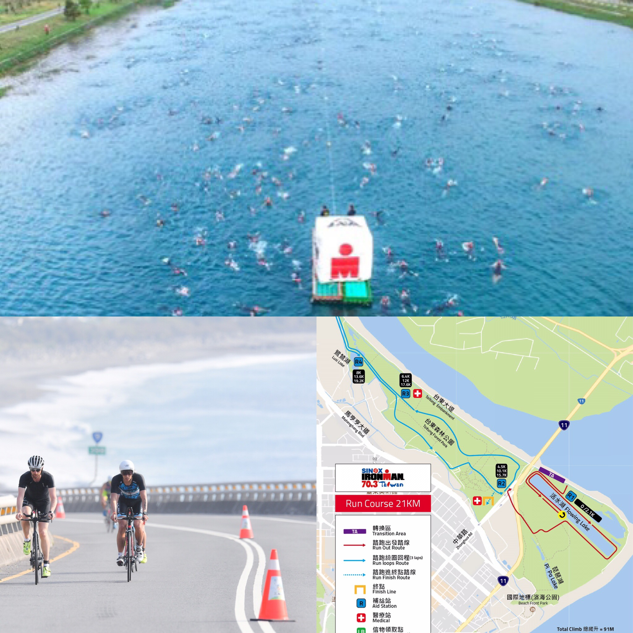 Easy swim? Flat bike and run course?