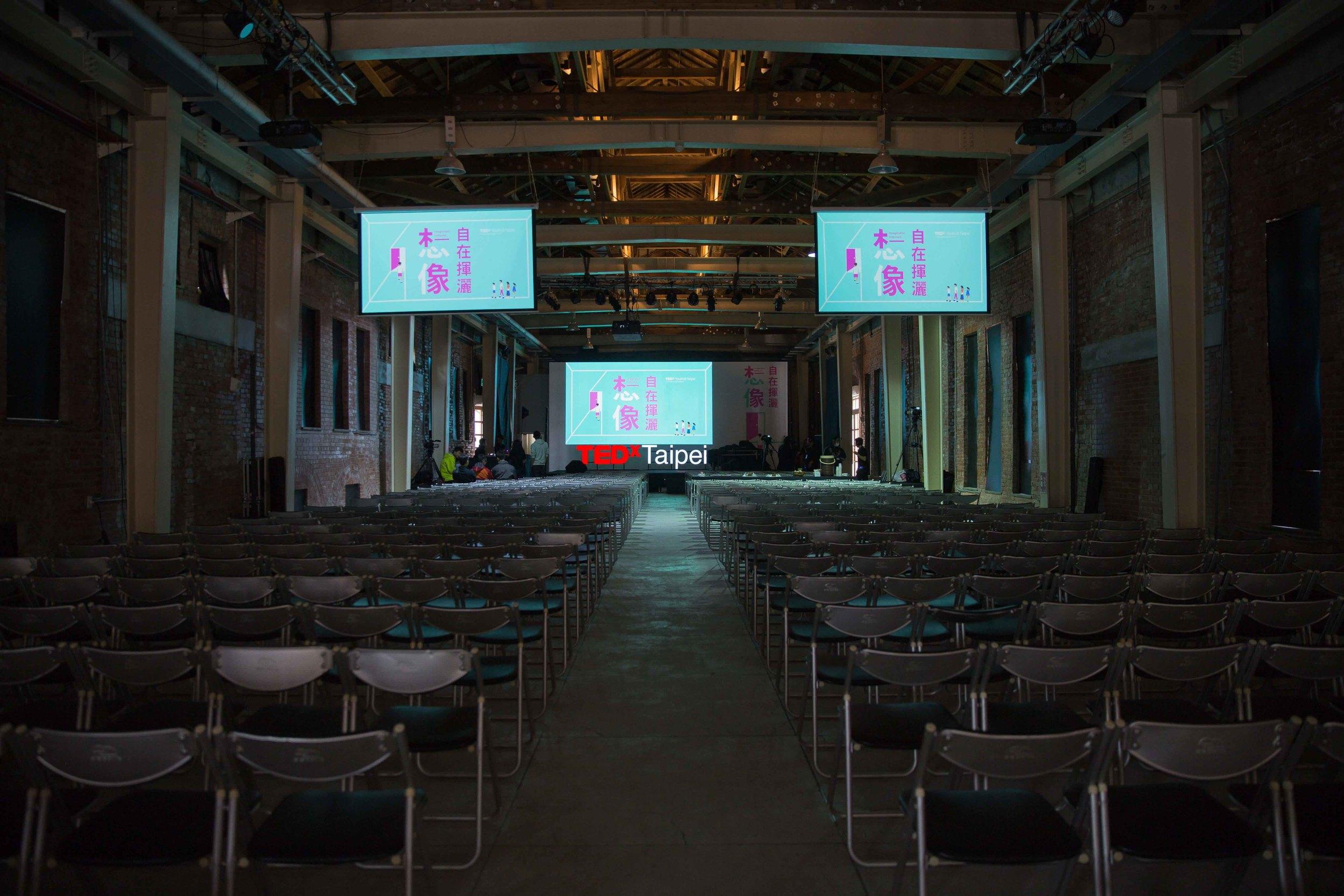 Wuz_newwebsite_event_14.JPG
