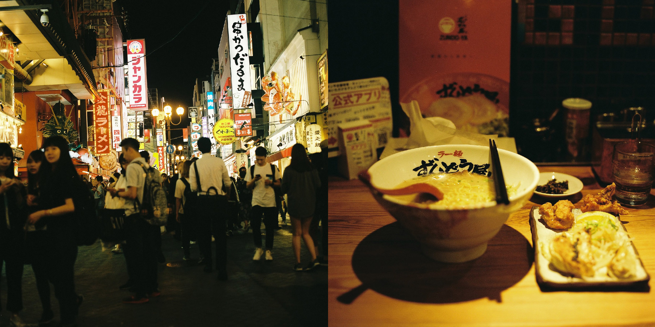 Japan_layout-34.jpg