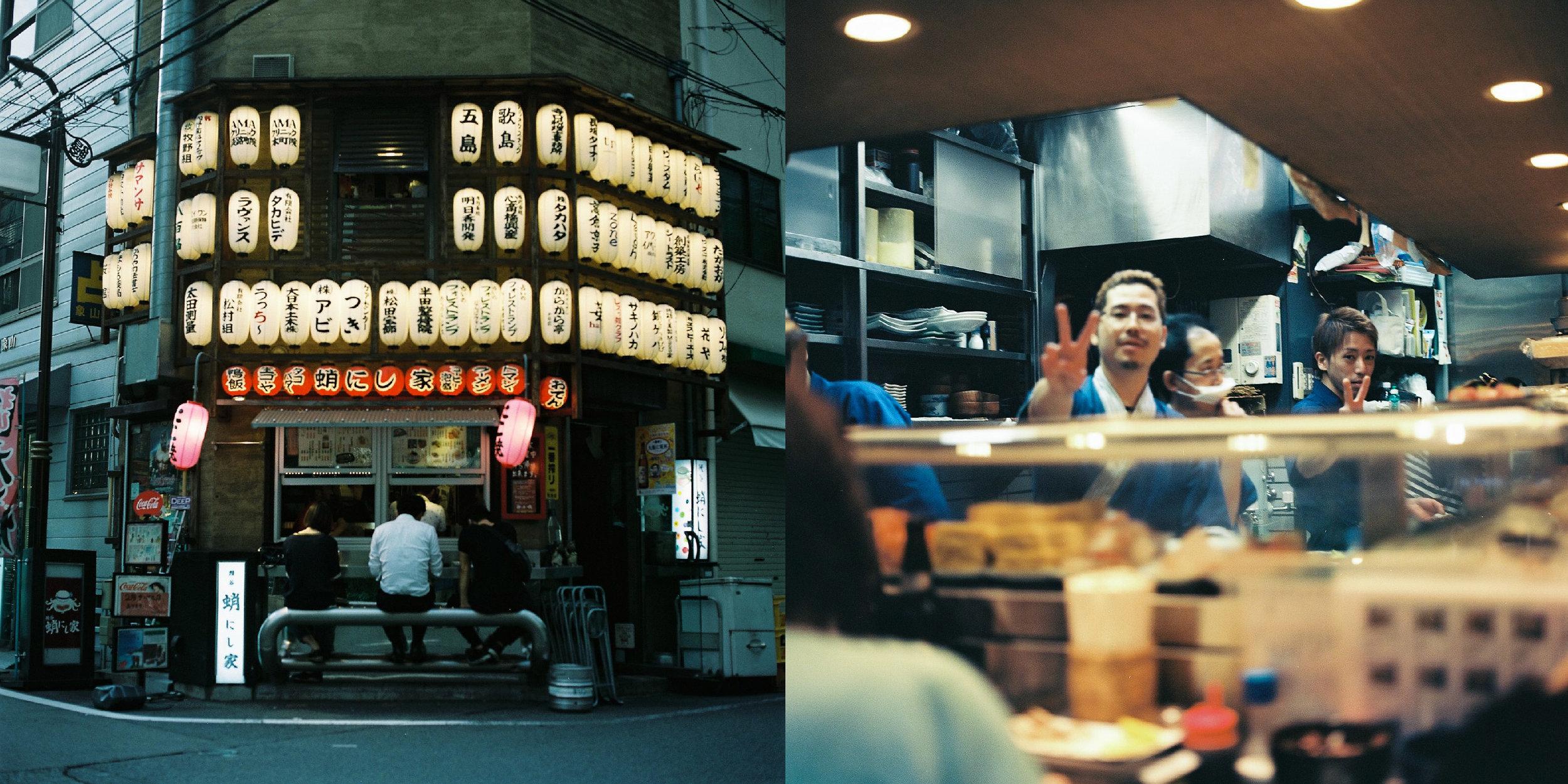Japan_layout-37.jpg