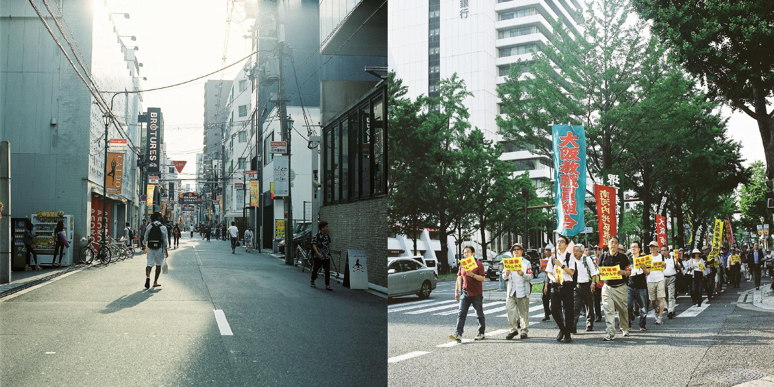 Japan_layout-41.jpg