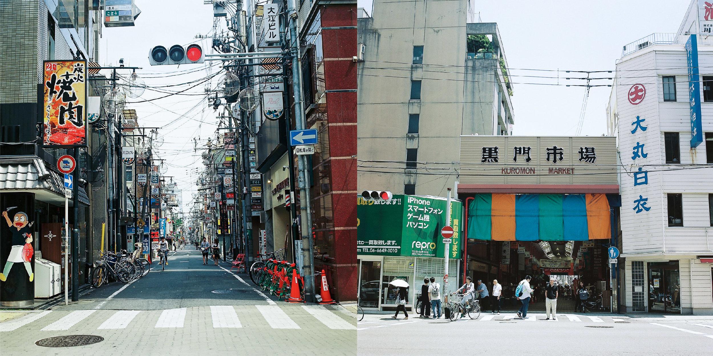 Japan_layout-51.jpg