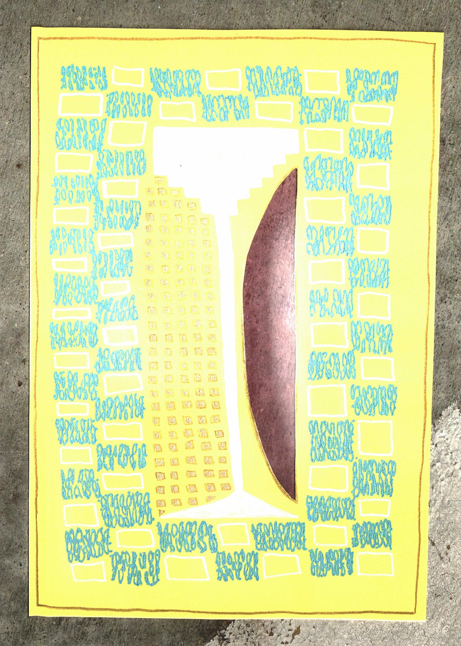 3-120217-Drawing-Mariah-EDIT.jpg