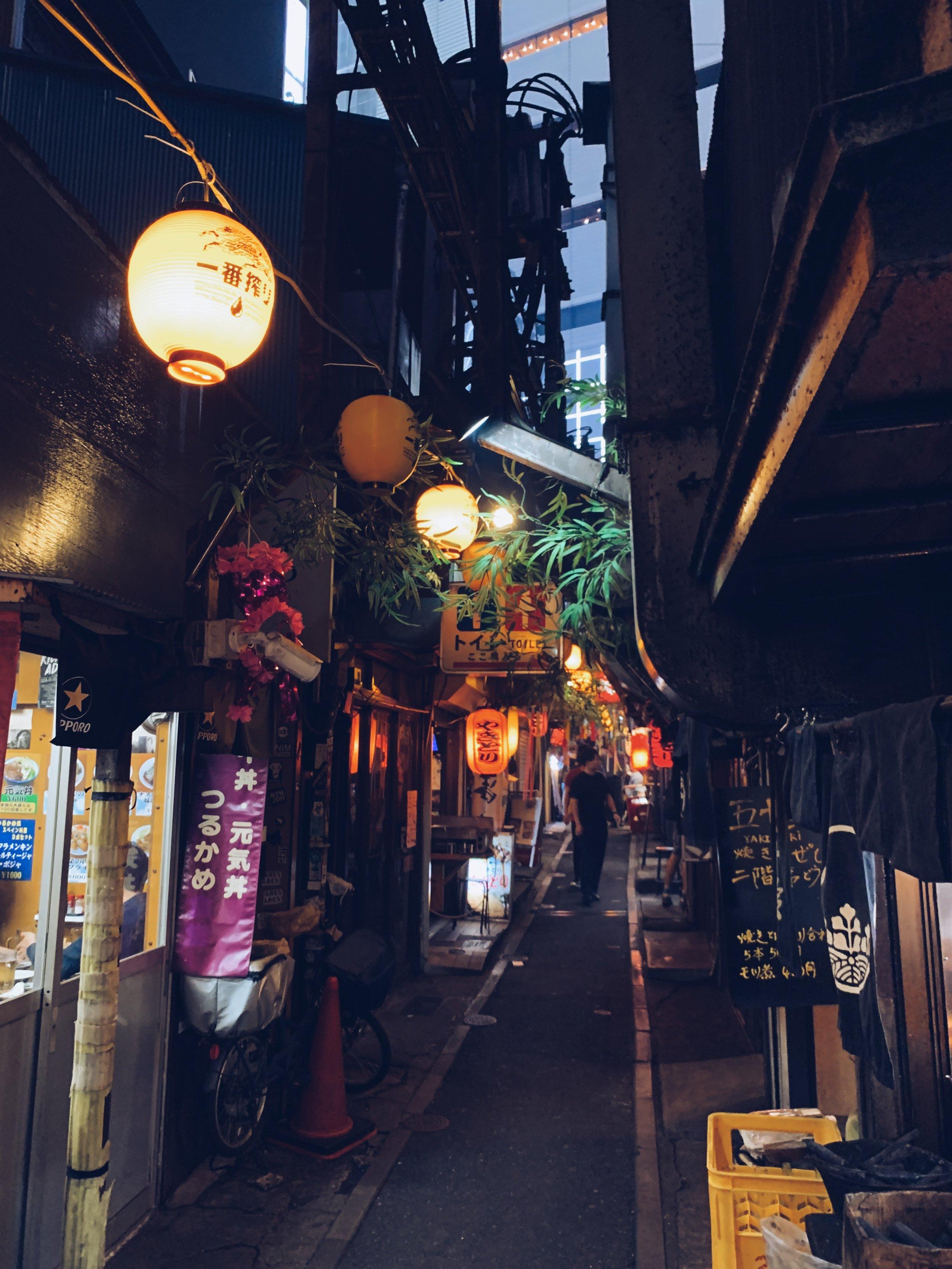 Omoide Yokocho
