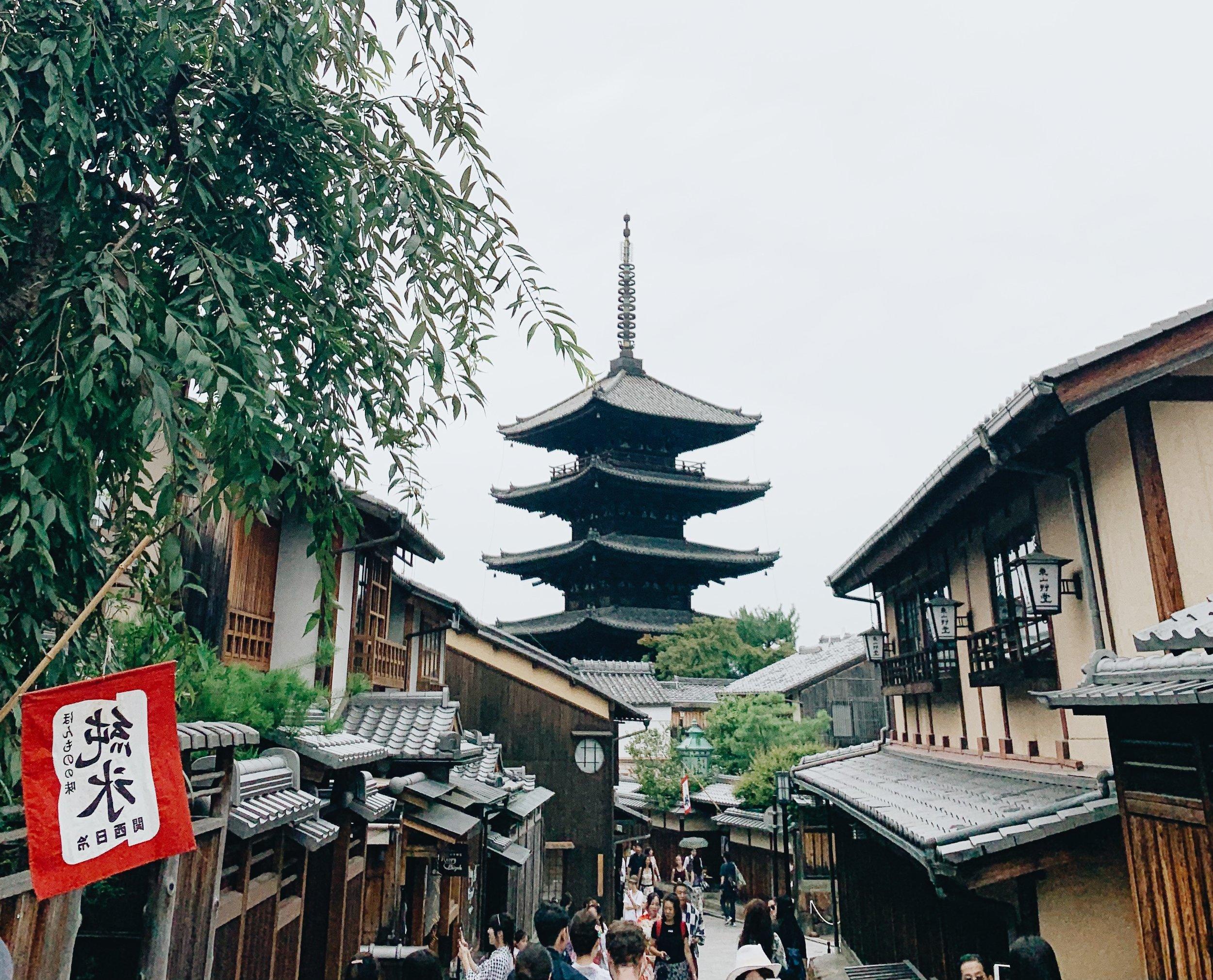 View of Yasaka shrine from Ninenzaka street
