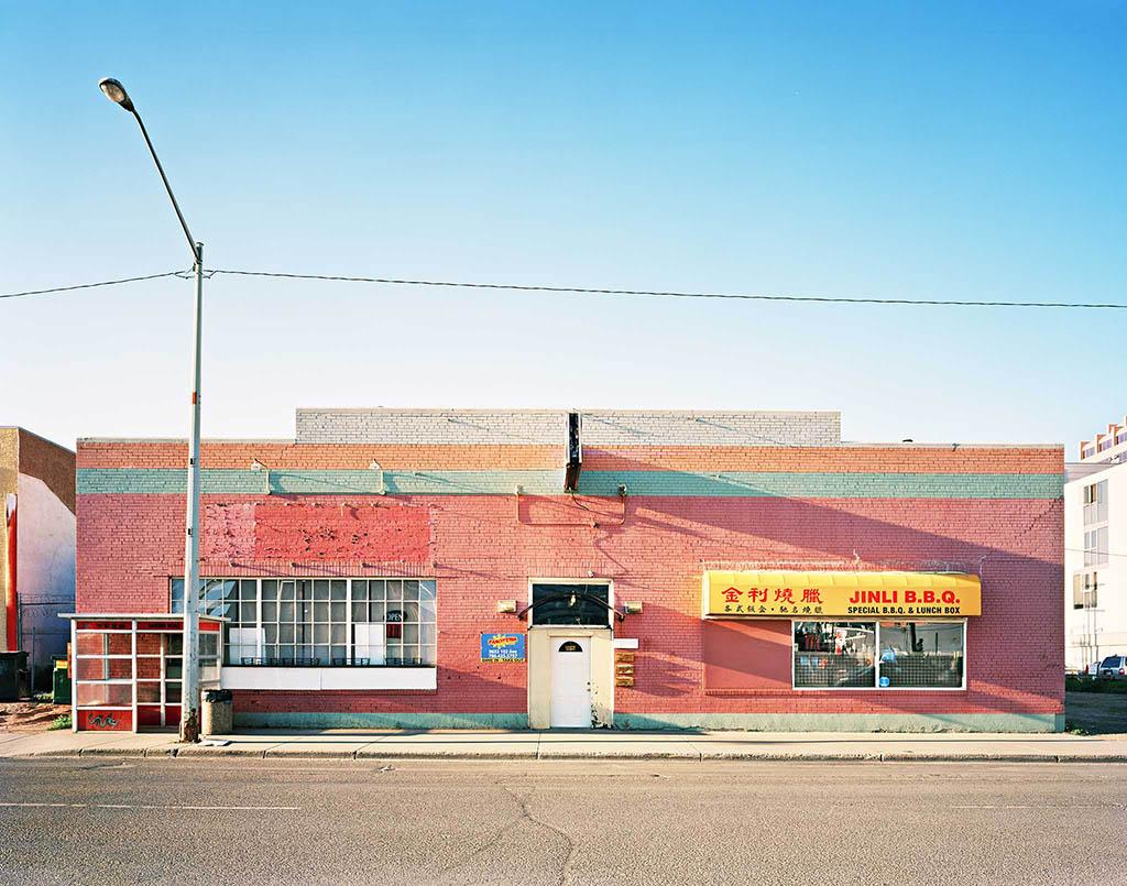 Jinli BBQ, Edmonton 2015