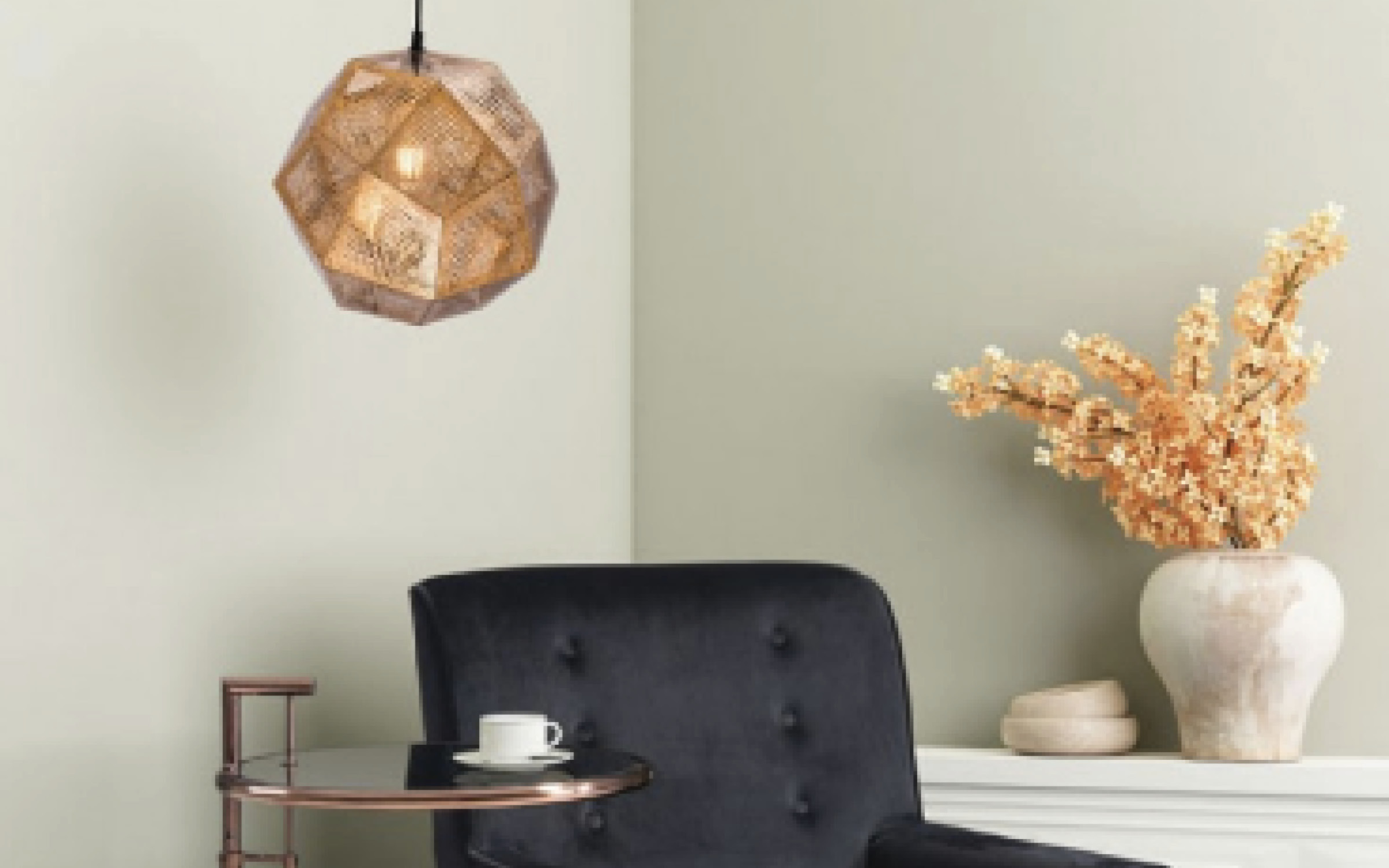 Gold Mesh Pendant Light Zuo Modern  | iFurnish, Frisco, CO