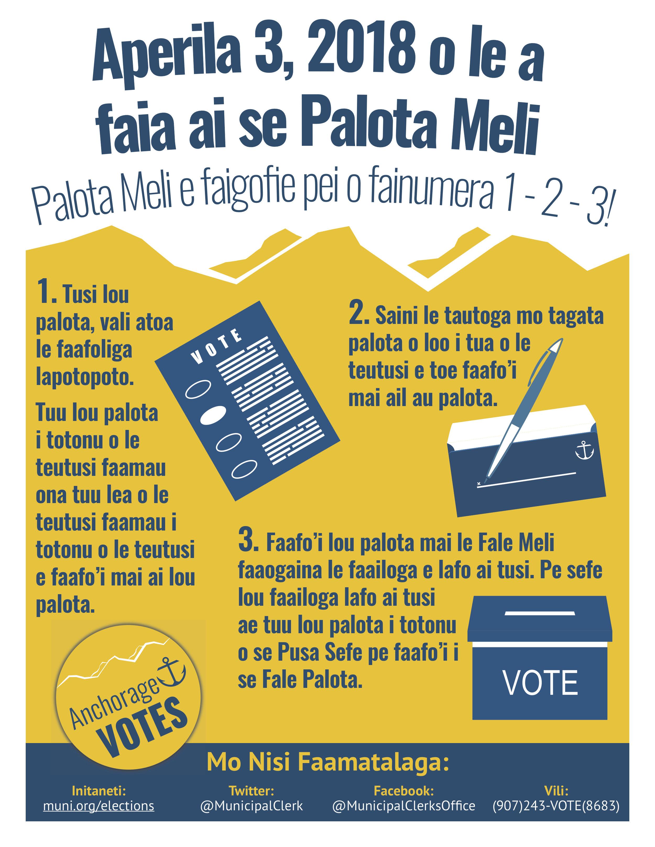 MAS 1026 Vote By Mail Info Poster 01_18_SOM.jpg