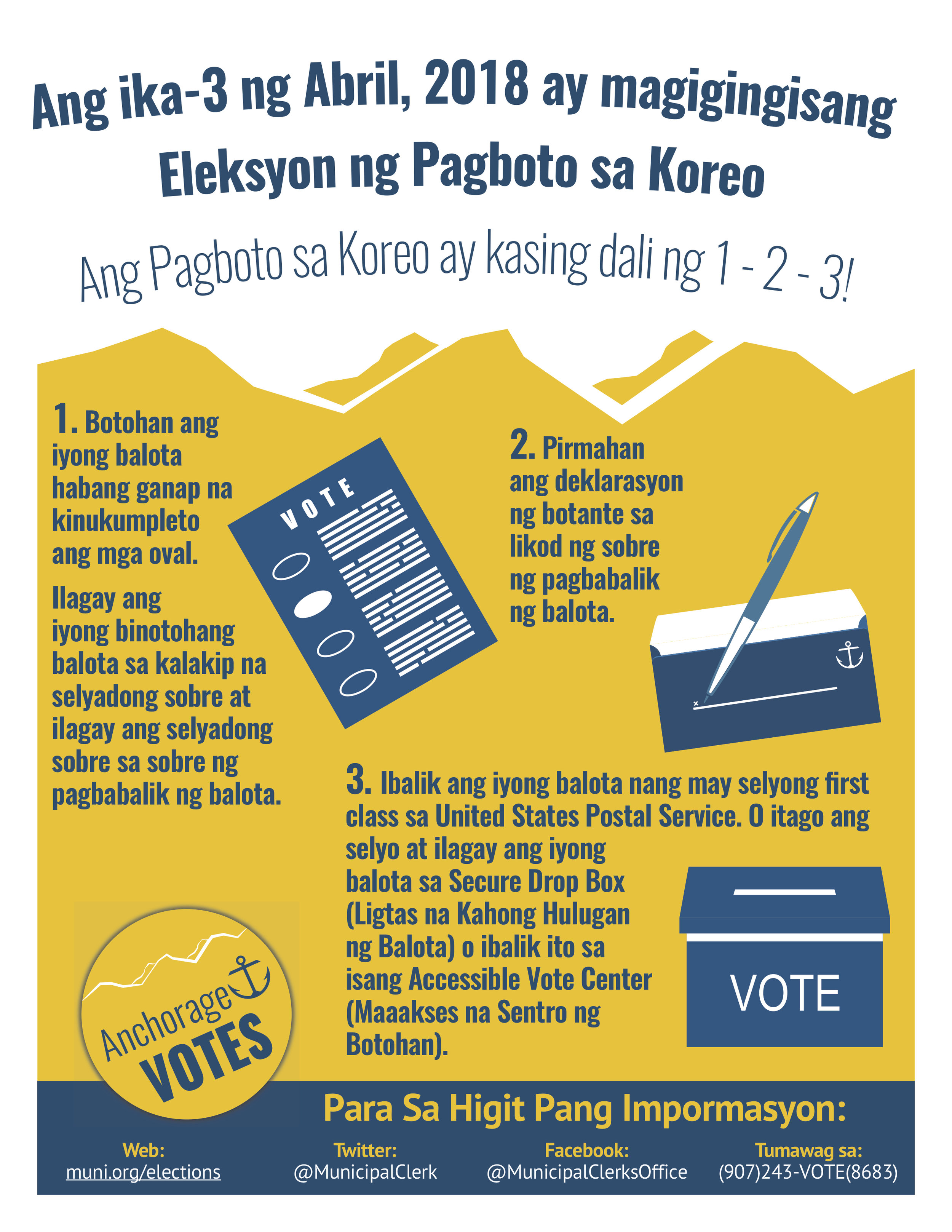 MAS 1026 Vote By Mail Info Poster 01_18_TAG.jpg