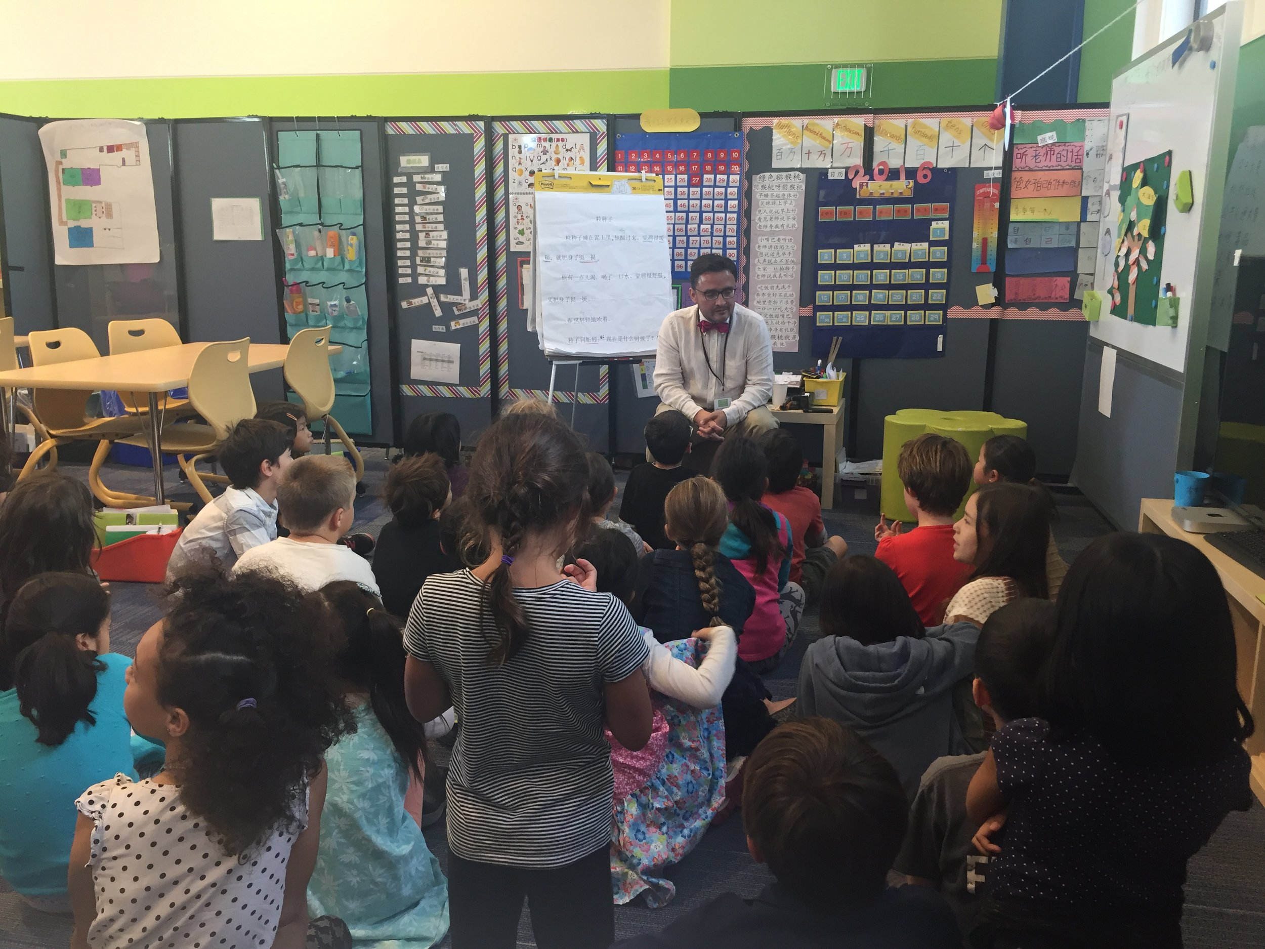 SF Supervisor David Campos speaks to third graders about social justice issues.