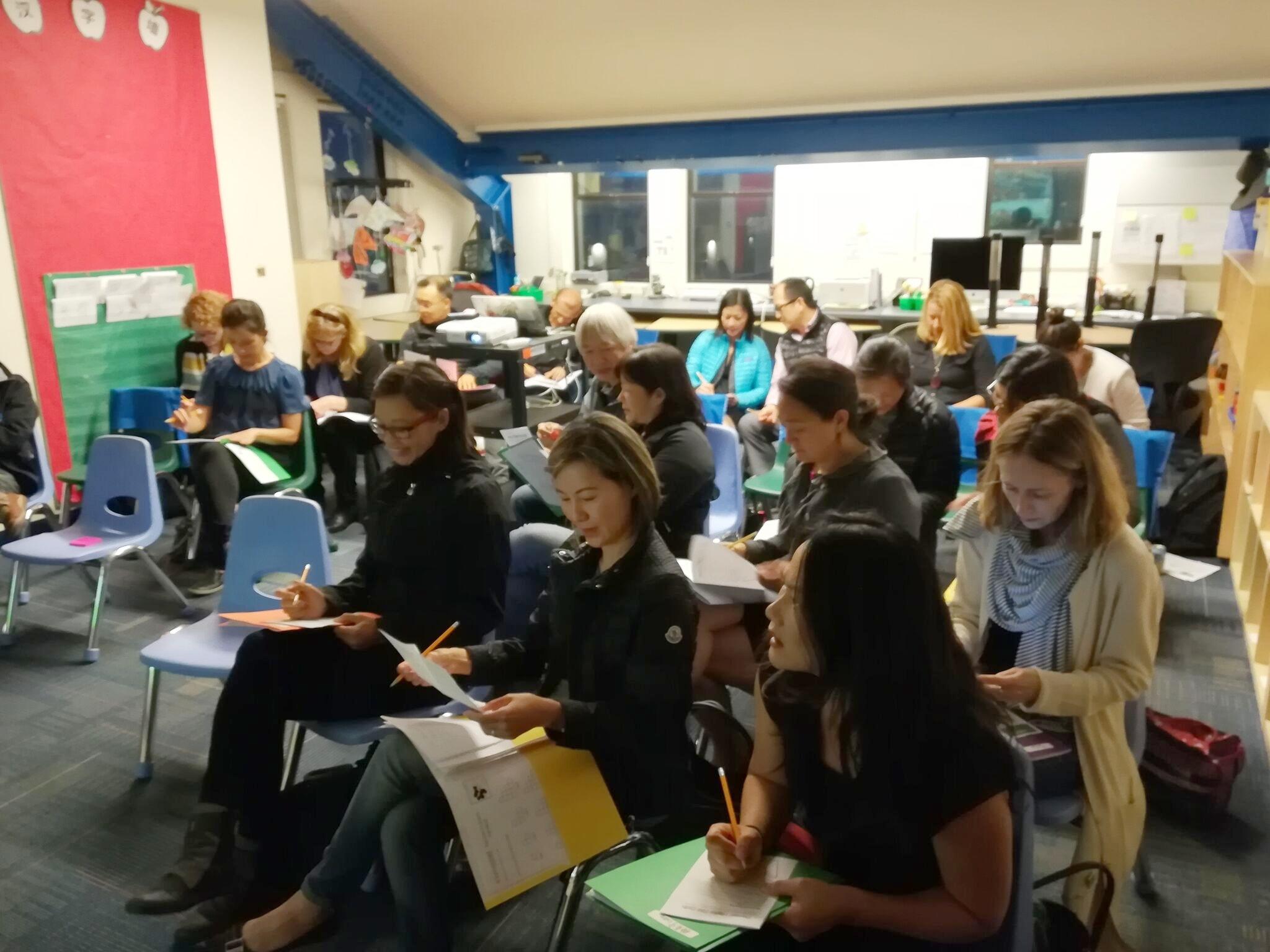 4th grade parents review classroom materials
