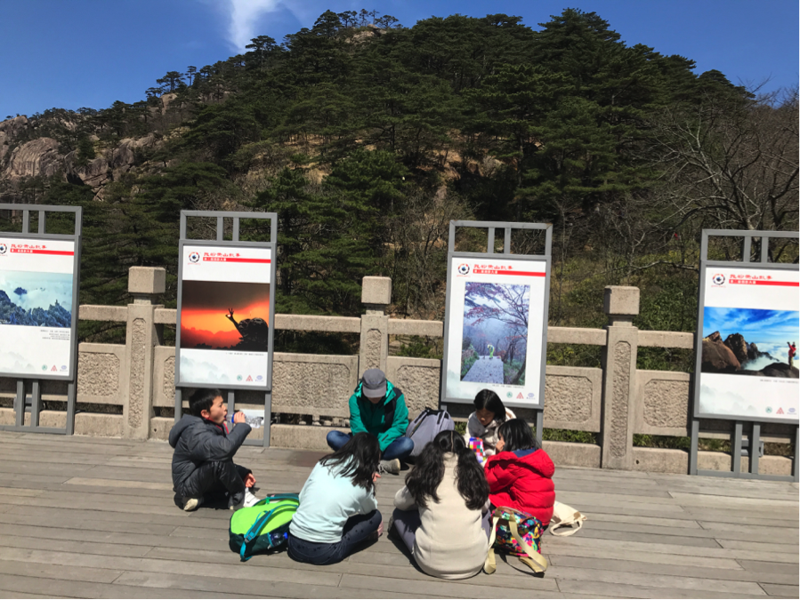 Poetry on the top of Huangshan.