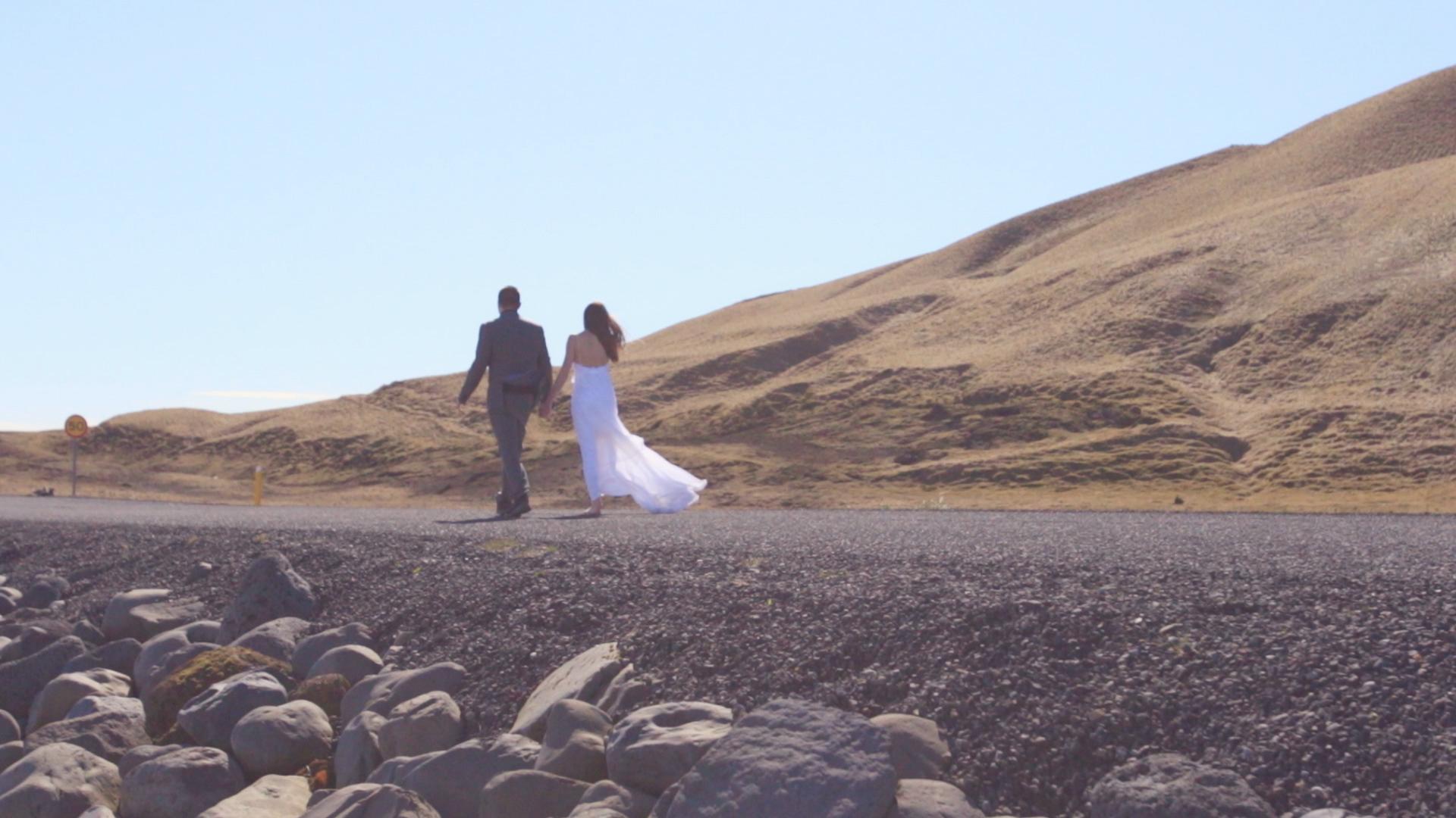 weddingiceland