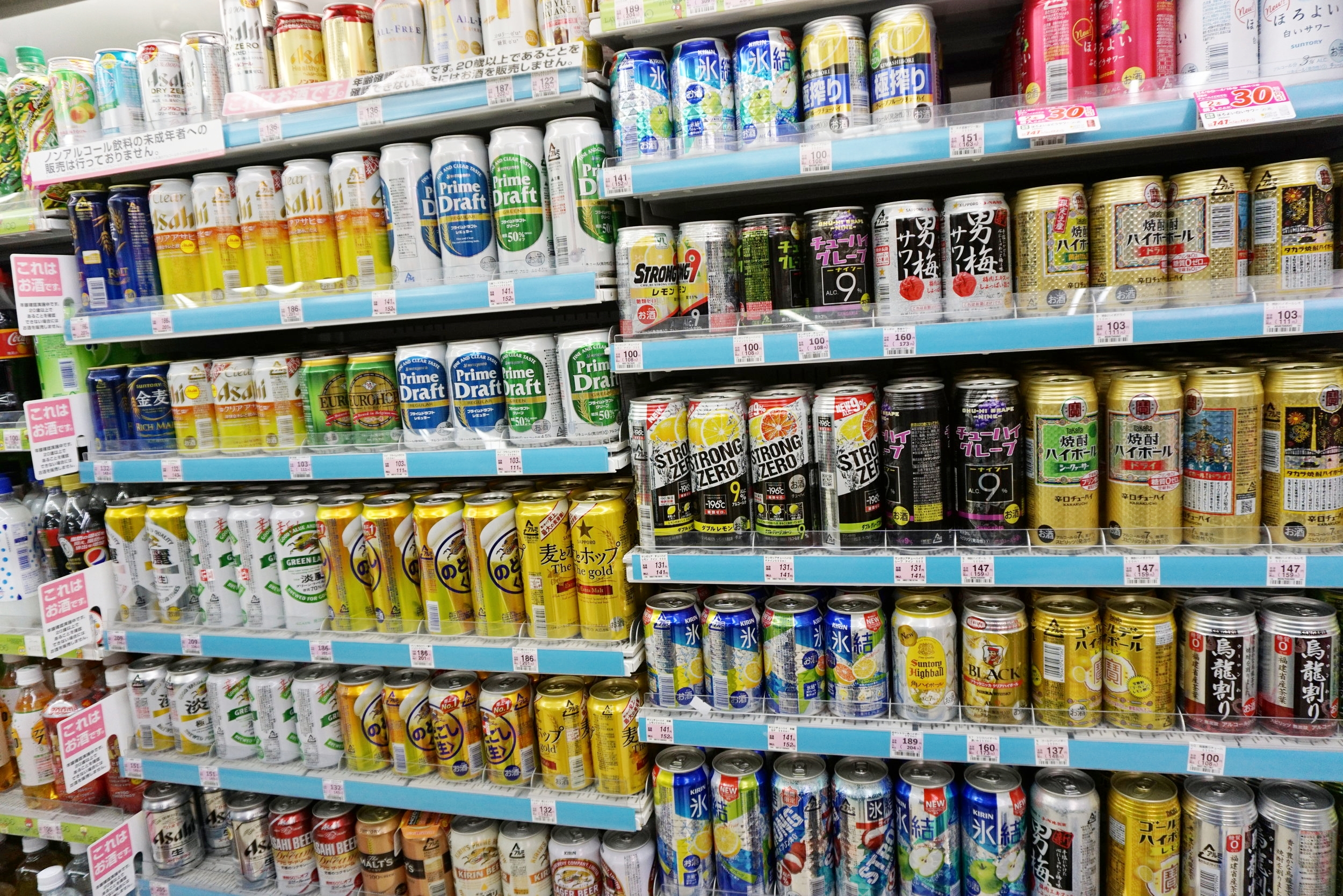 The alcohol section of Lawson 100