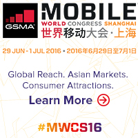 john copponex-digital ads-gsma shanghai-detail.jpg