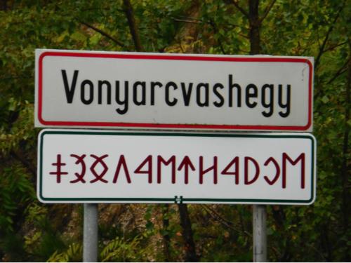 voyedge rx hungary budapest language