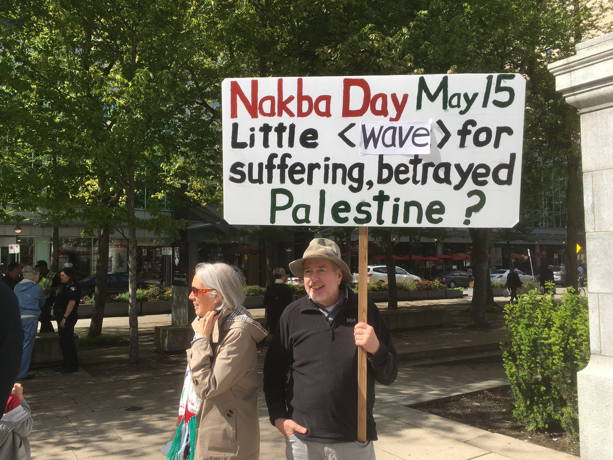 In Solidarity with Palestinian Prisoners - The Battle of Empty Stomachs - Art Gallery May 14 2017 (6).JPG