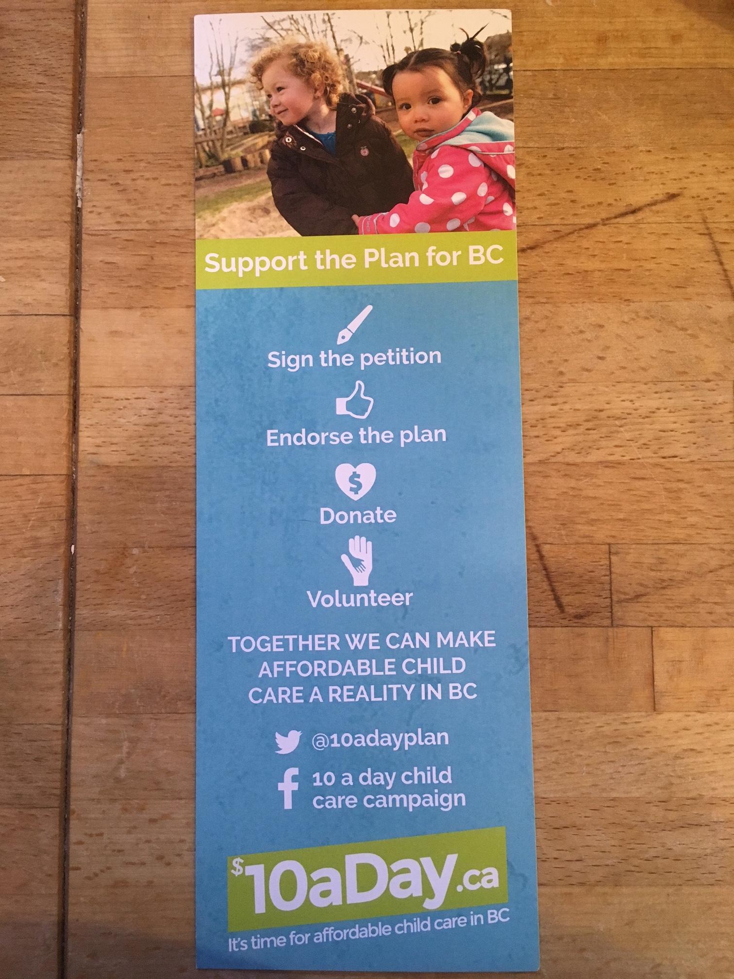 $10 a day daycare - demo (2).JPG