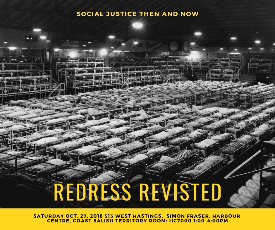 Redress Revisited - Beds in Stadium.jpg
