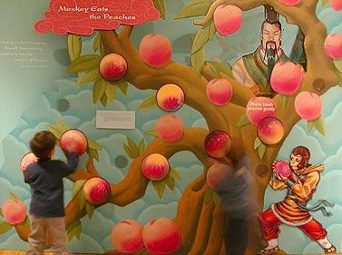 Monkey King 4.jpg
