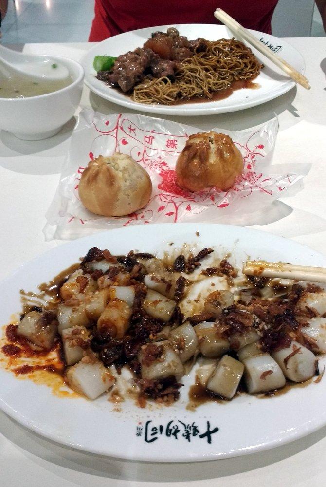 Noodles and Dumplings at Lot 10