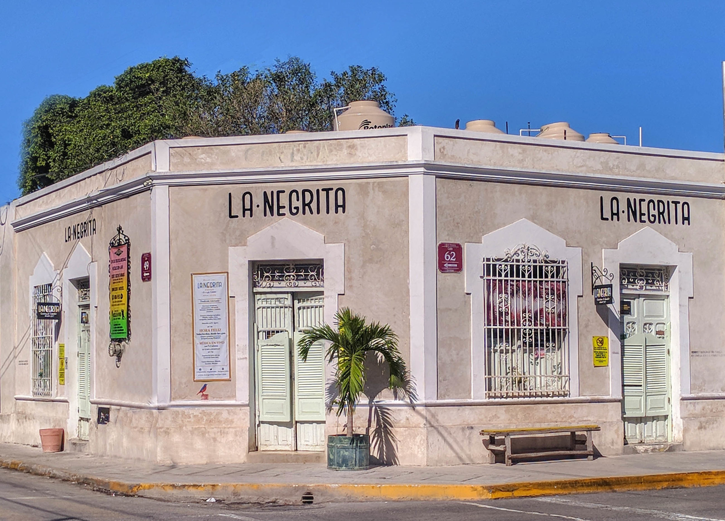 This unassuming building is filled with Cuban music and dancing every night.