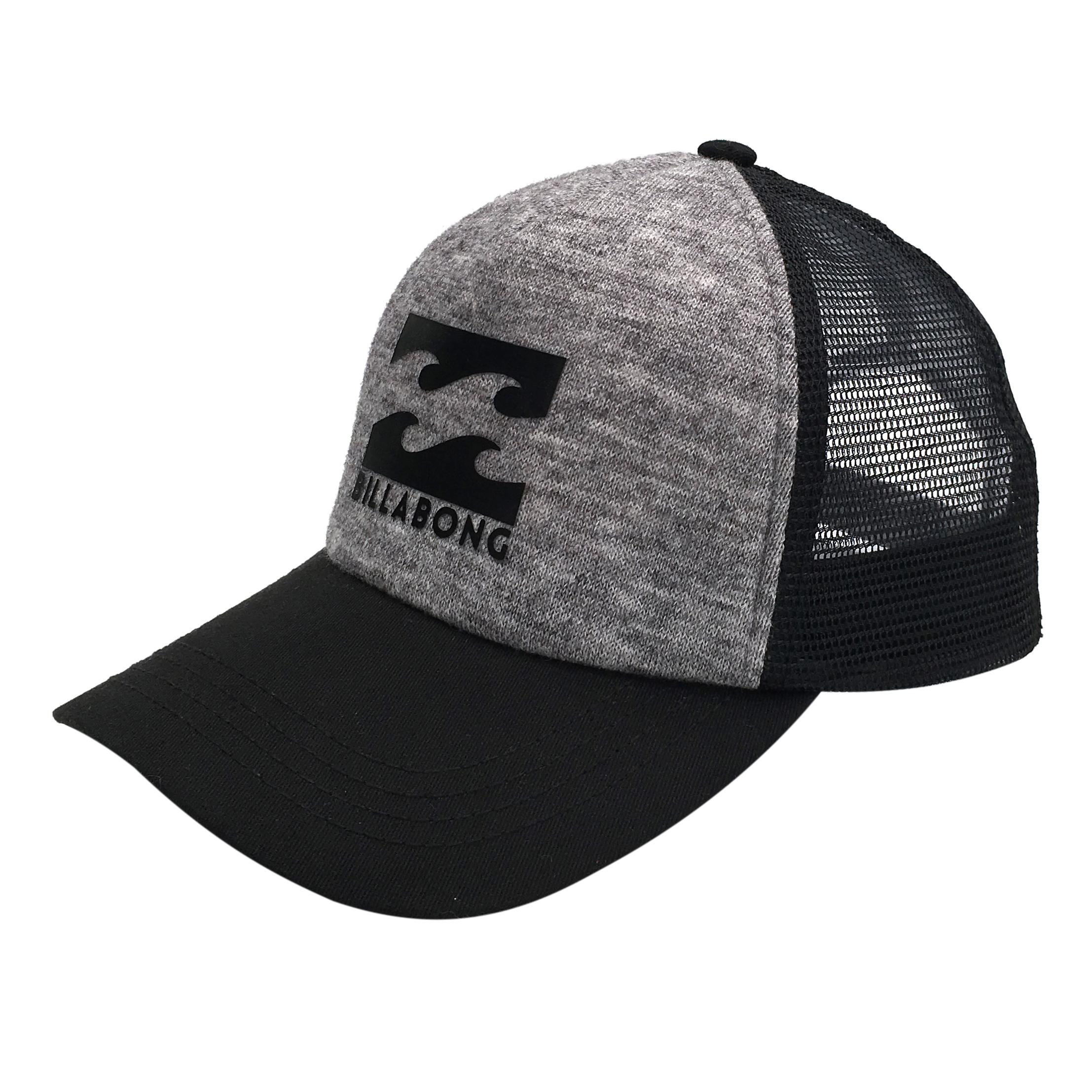 Customise Outdoor Fashion Design 5 Panel Trucker Hat