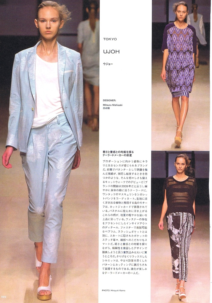 Ujoh - 2014 S/S - Tokyo Fashion Week