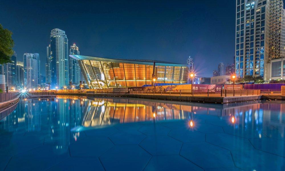Dubai Opera Gallery — mala tours