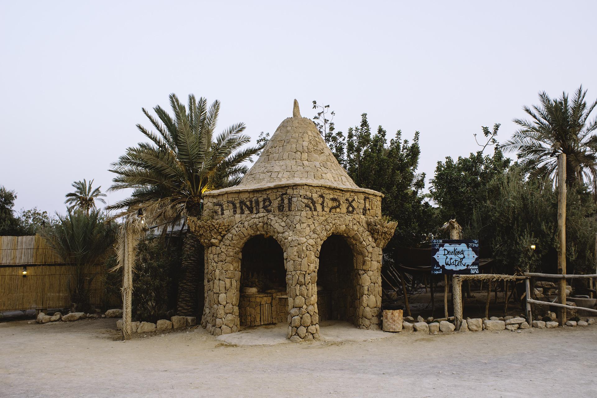 Israel81.jpg