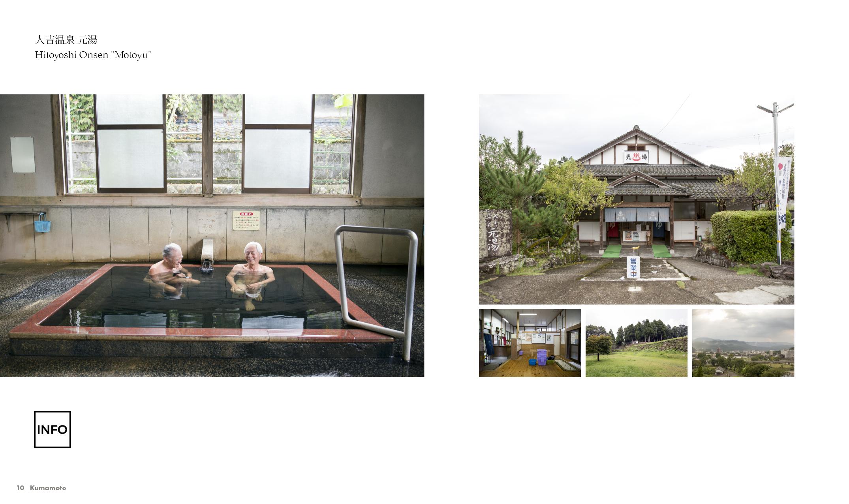 catalogue_rgb_kumamoto7.jpg