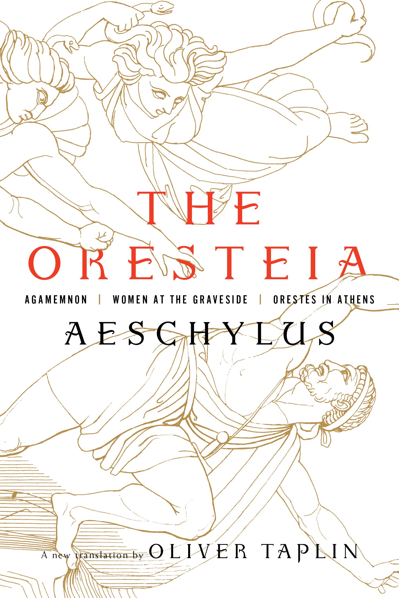 TheOresteia.jpg