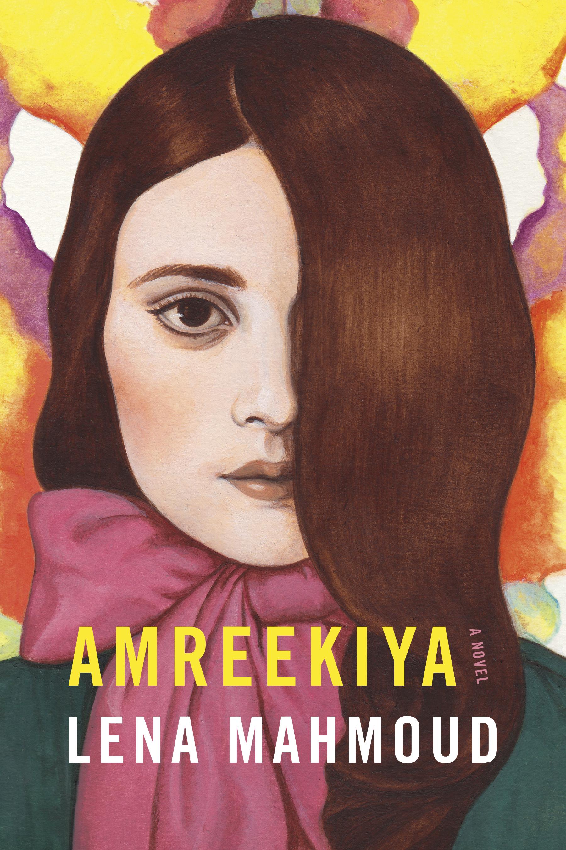 Amreekiya.jpg