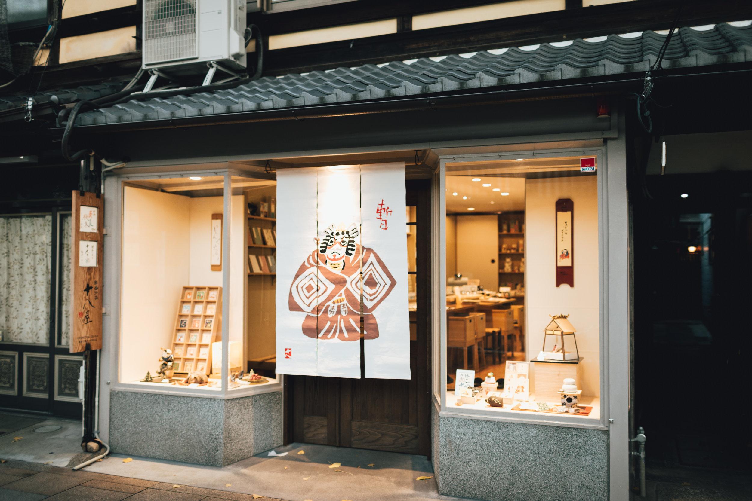 kyoto-photo-by-samantha-look.jpg