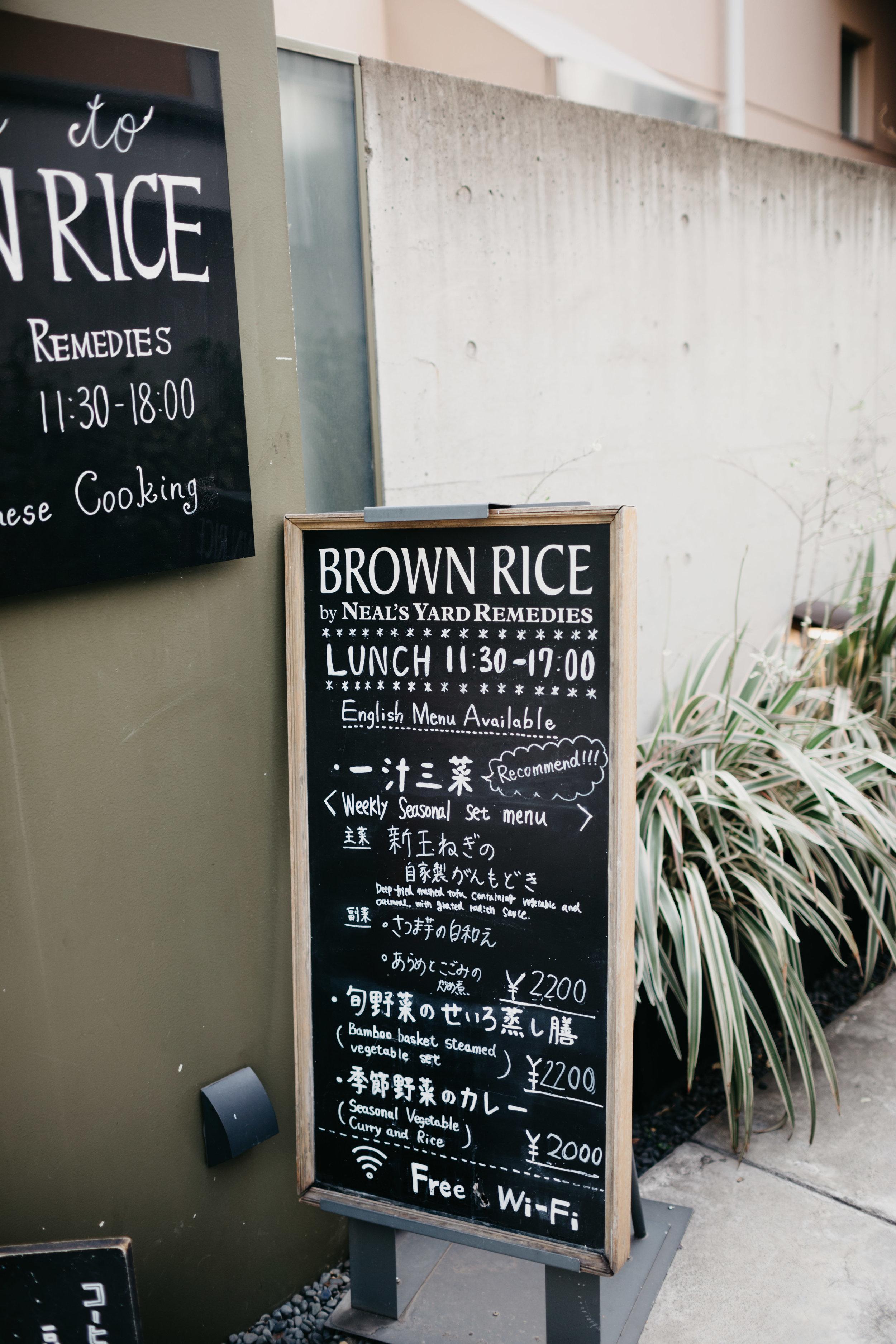 tokyo-vegan-cafe-photo-by-samantha-look.jpg