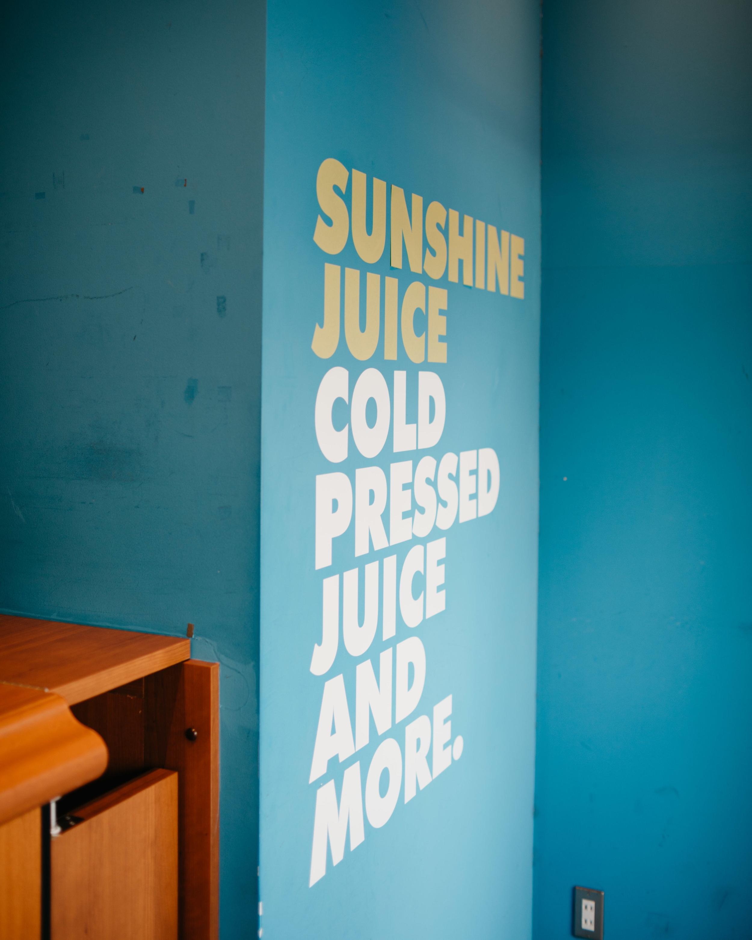 tokyo-sunshine-juice-photo-by-samantha-look.jpg