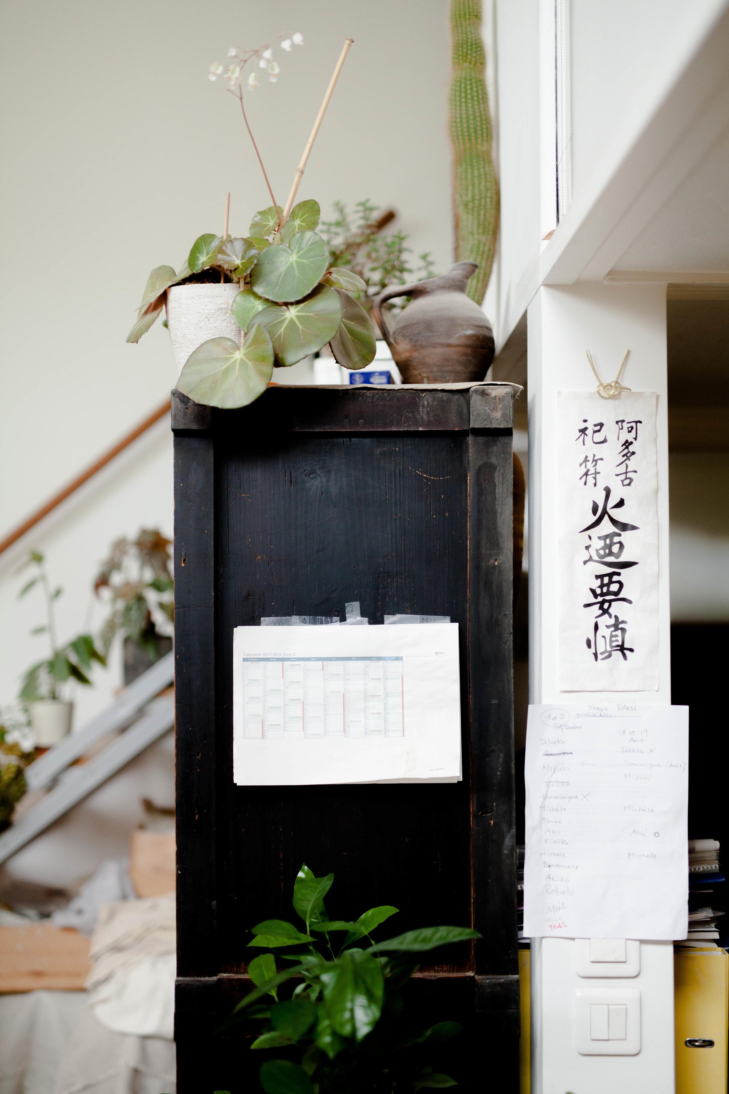 YoshimiFutamura_LindsayCox