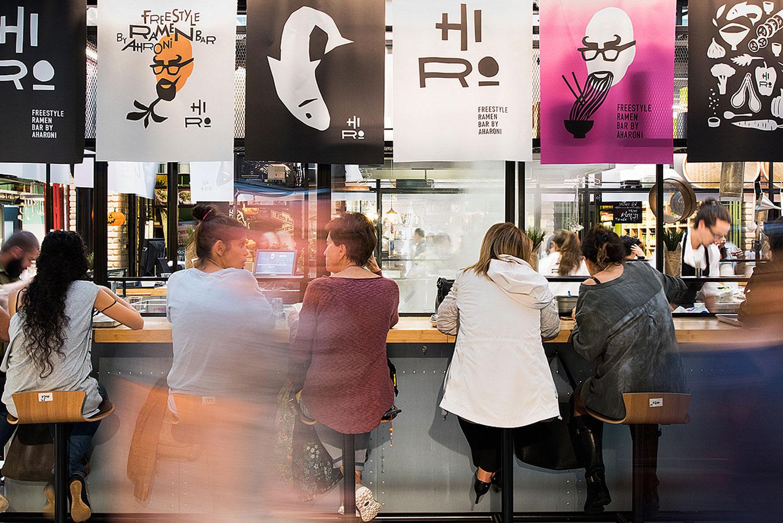 Hiro Ramen Bar