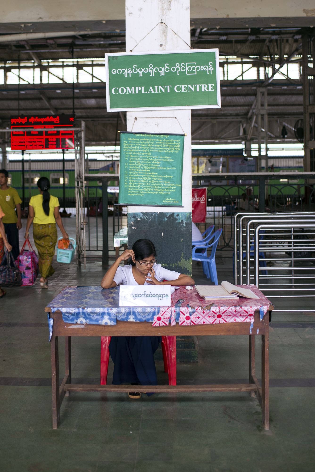 Yangon Central Station