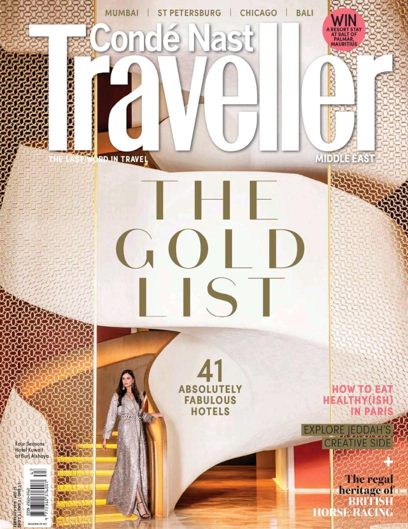 Conde Nast Traveller Middle East 2019 Gold List.png