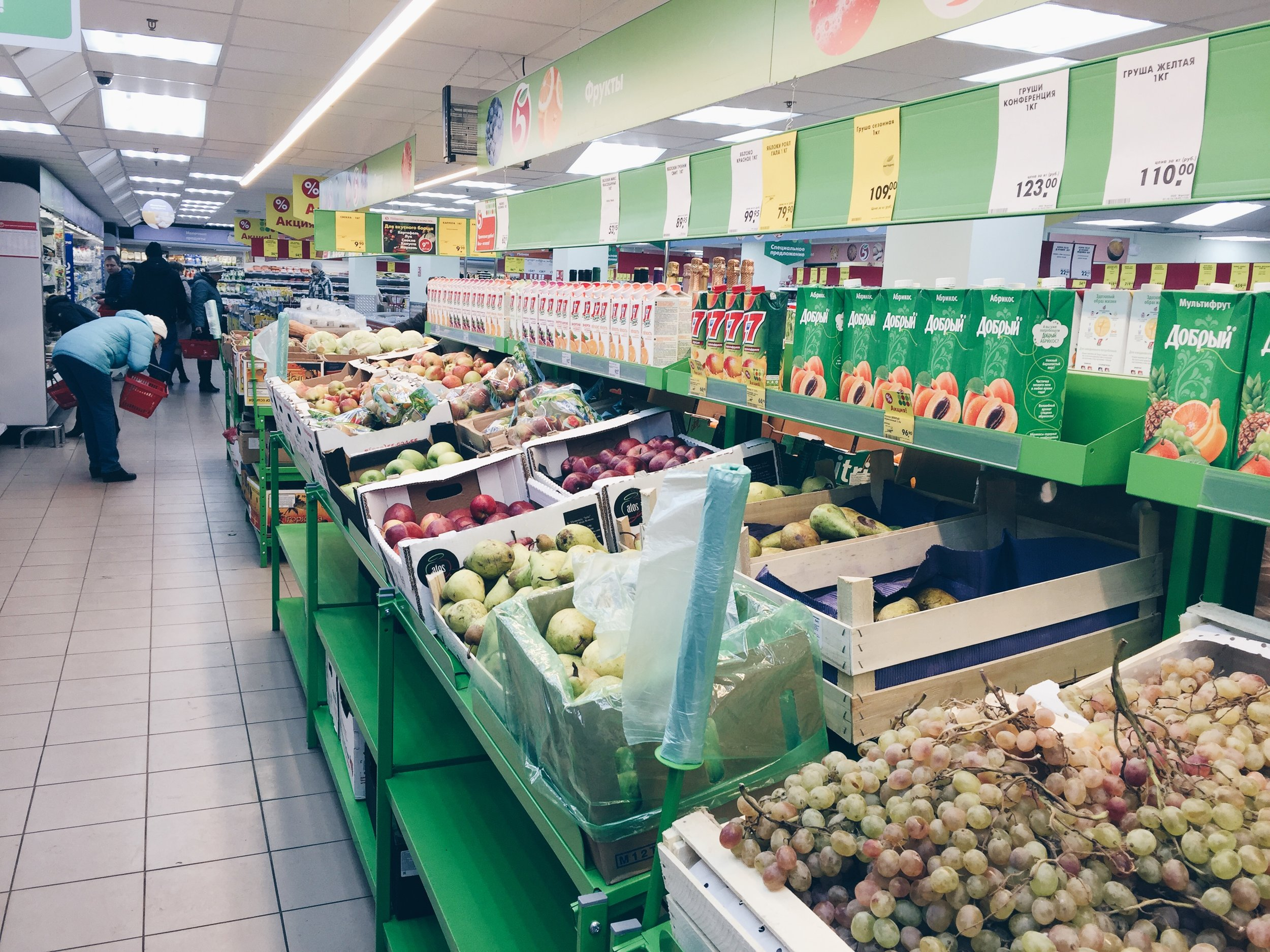 Fruit and vegetable selection at the nearby store.