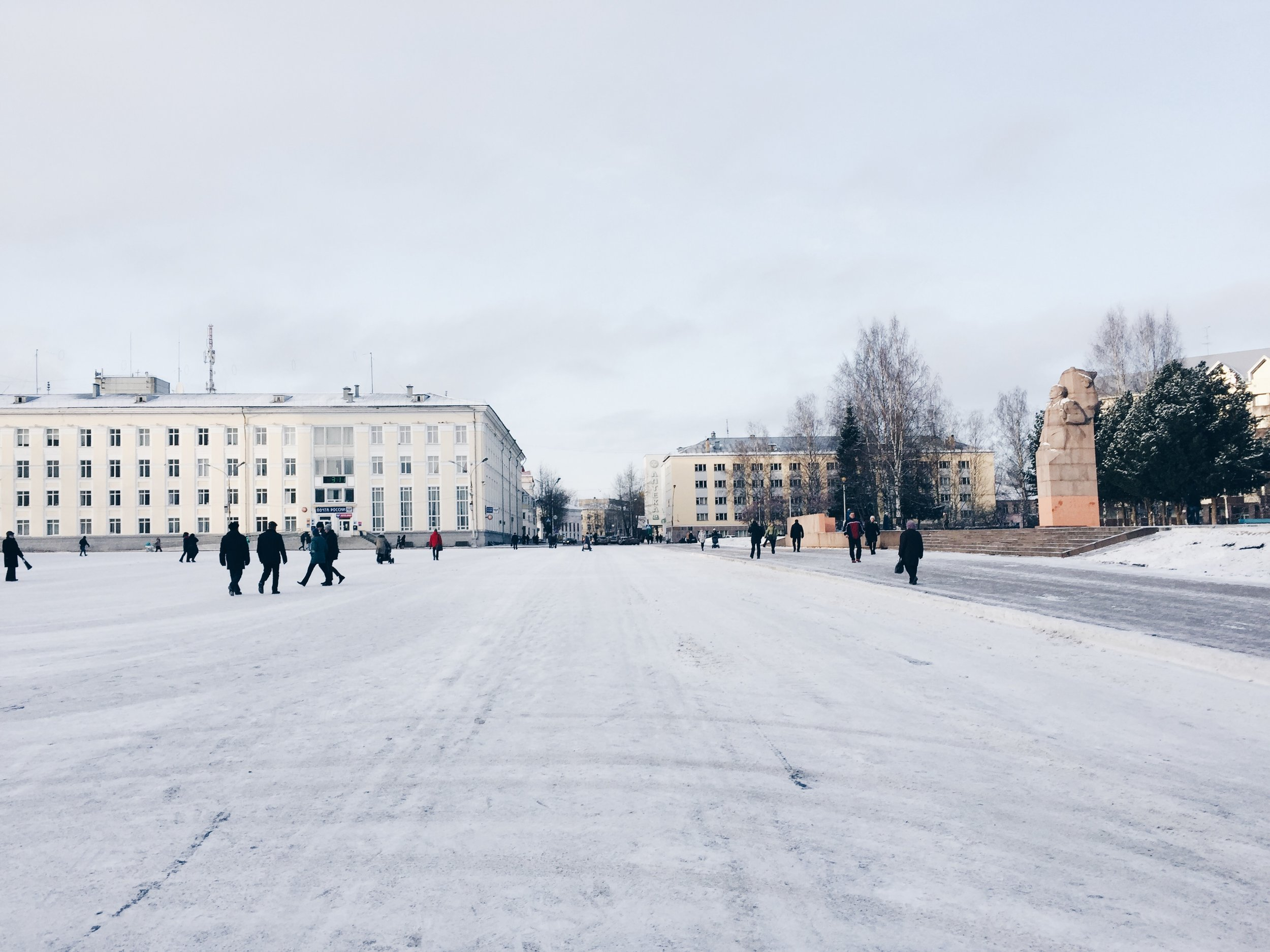The main square with a statue of Lenin to the right.