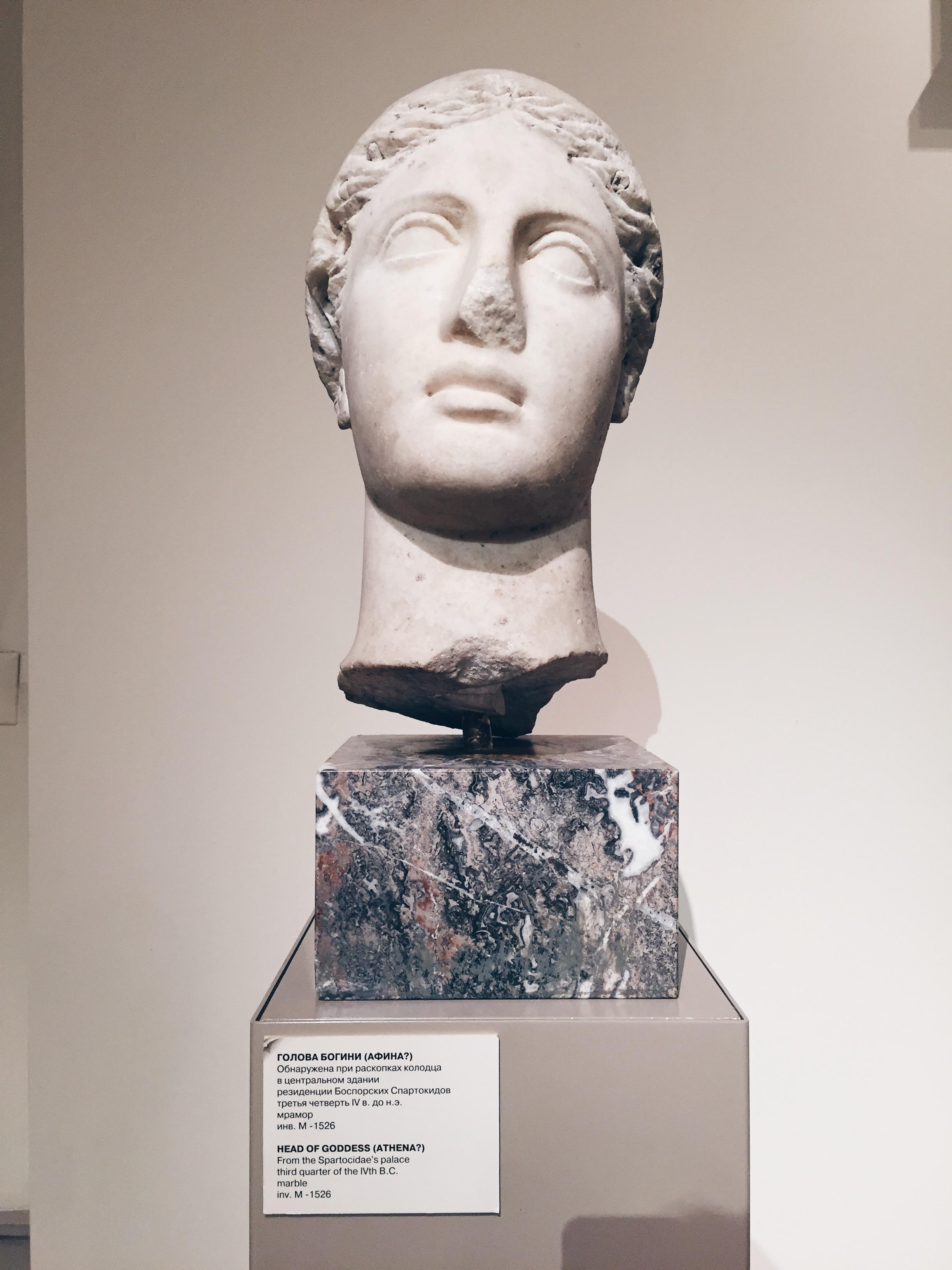Thought to be Goddess Athena