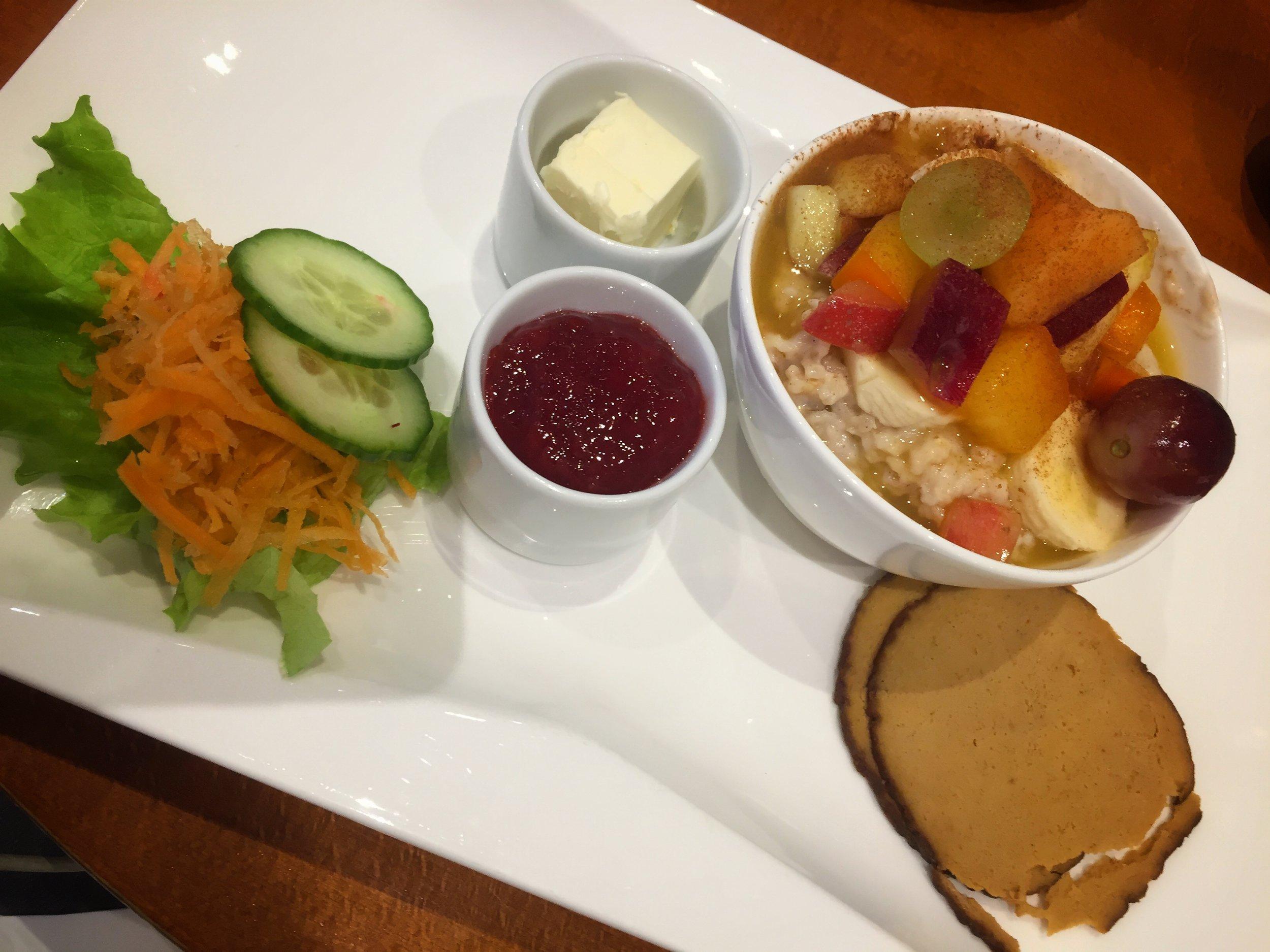 vegan oatmeal & protein slice at The Heart of Joy Café (Salzburg)