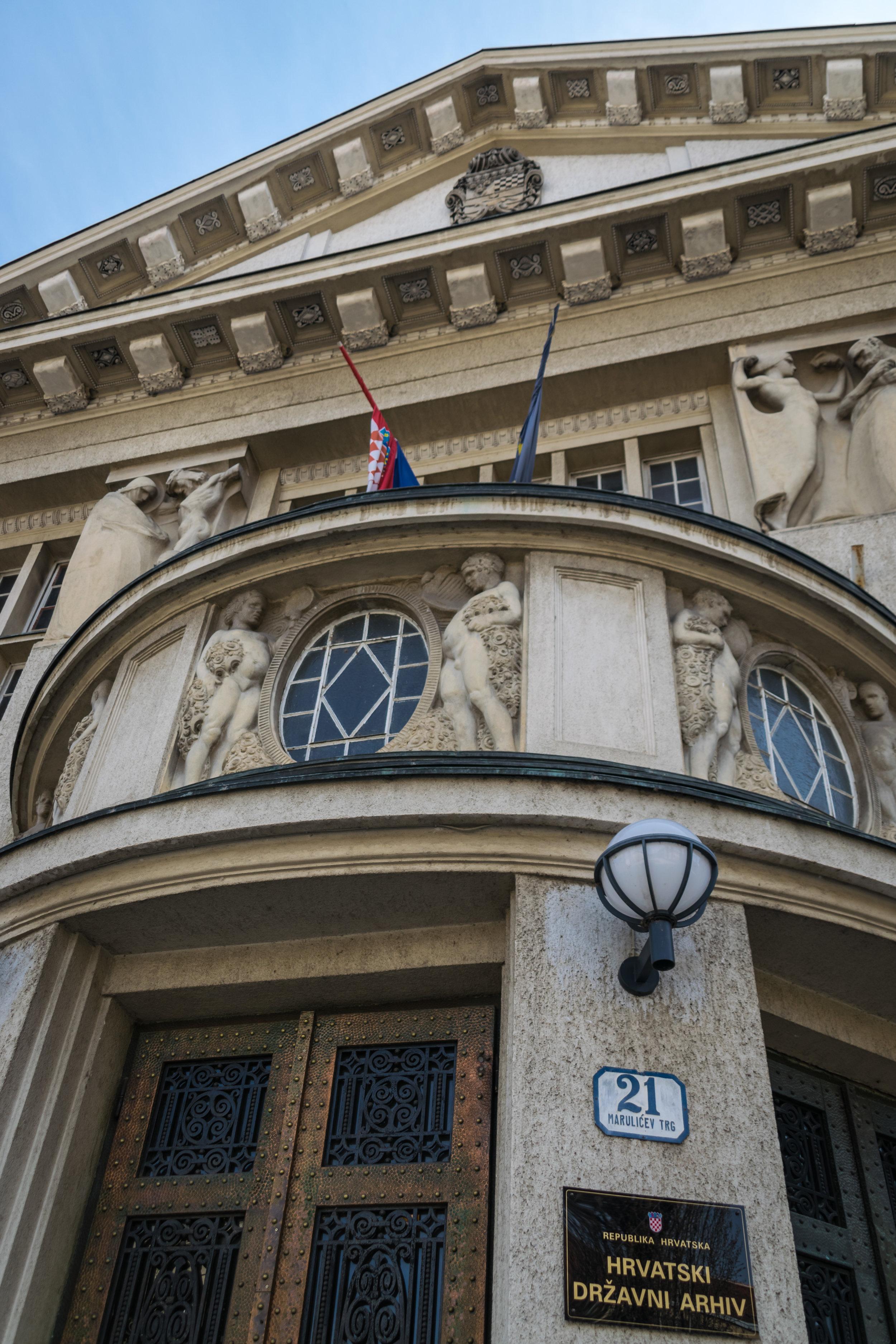 Zagreb Croatian State Archives-2.jpg