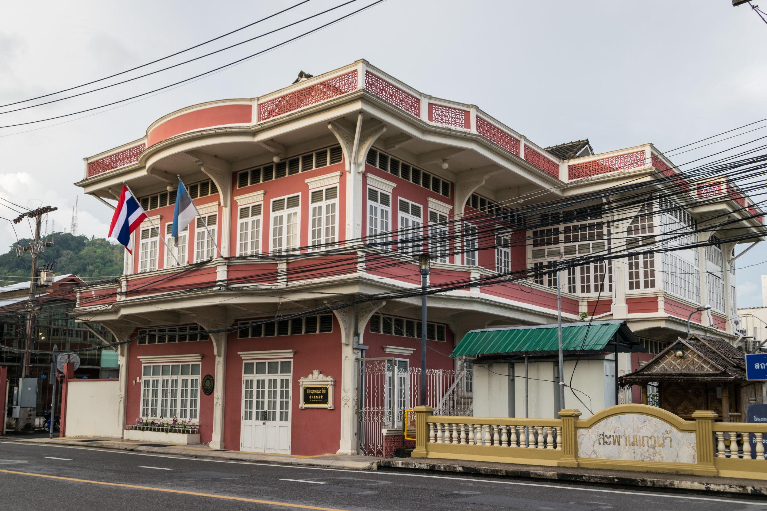 Phuket Old Town buildings-16.jpg