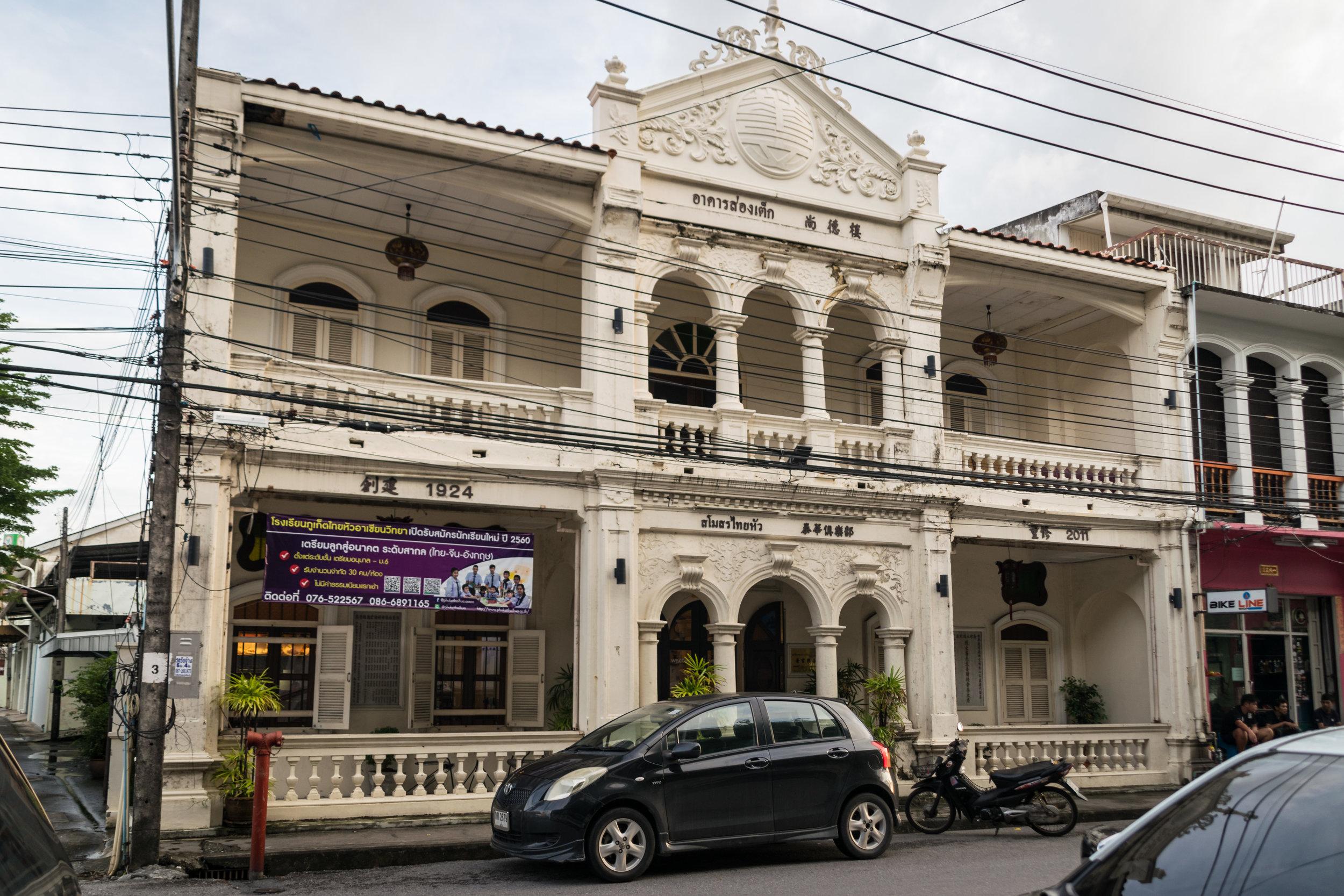 Phuket Old Town buildings-17.jpg