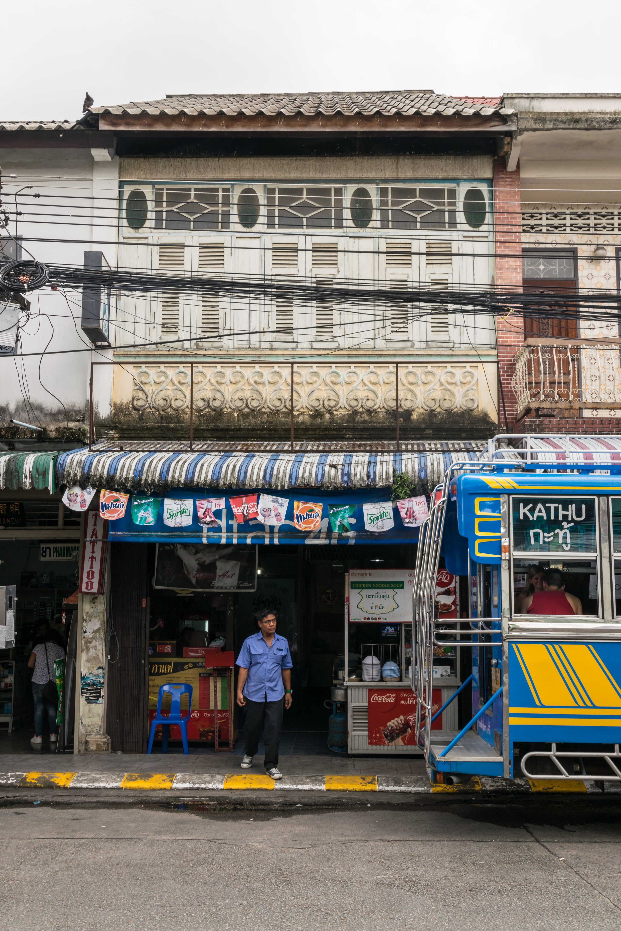 Phuket Old Town buildings-8.jpg