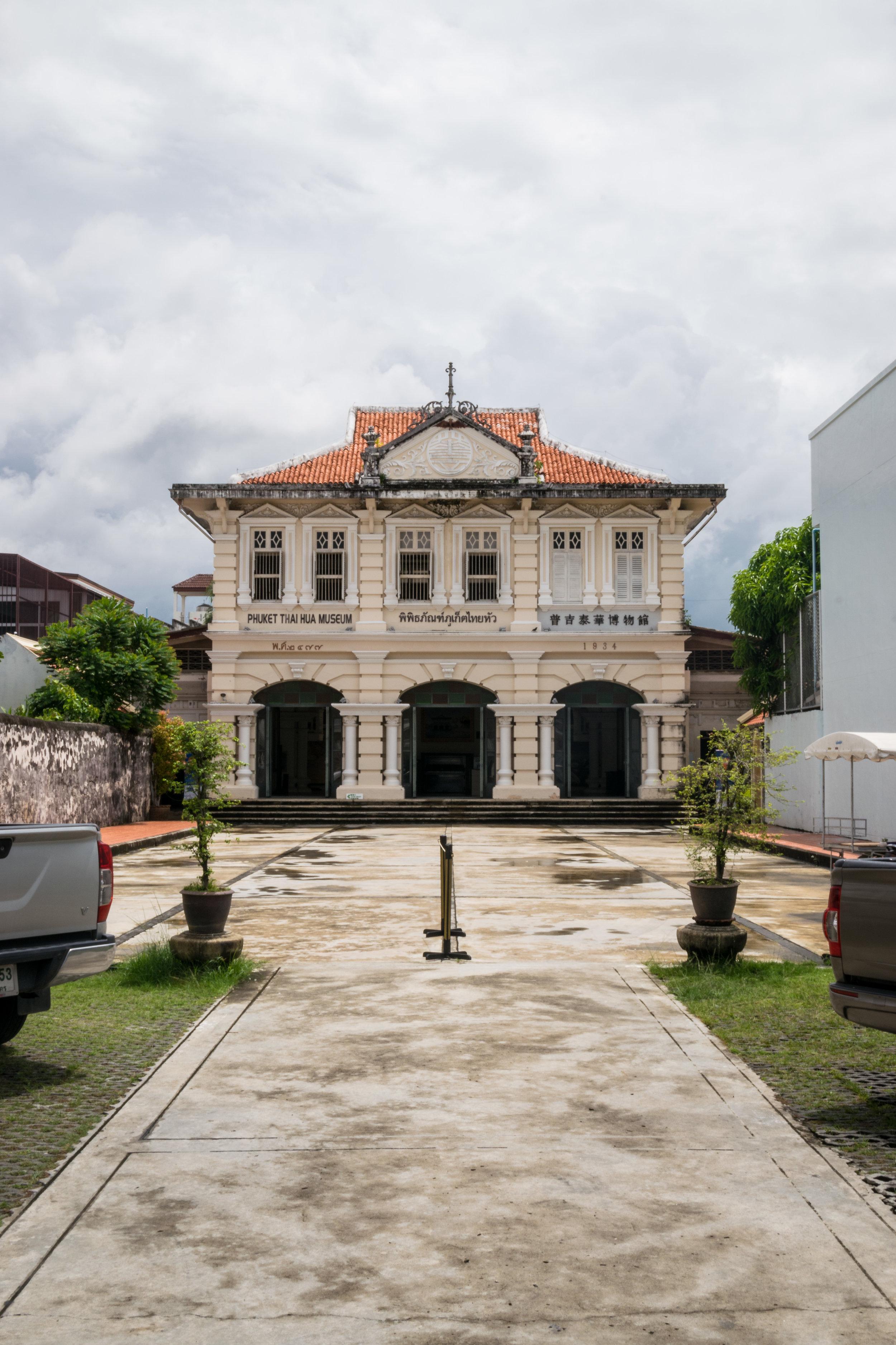 Thai Hus Museum