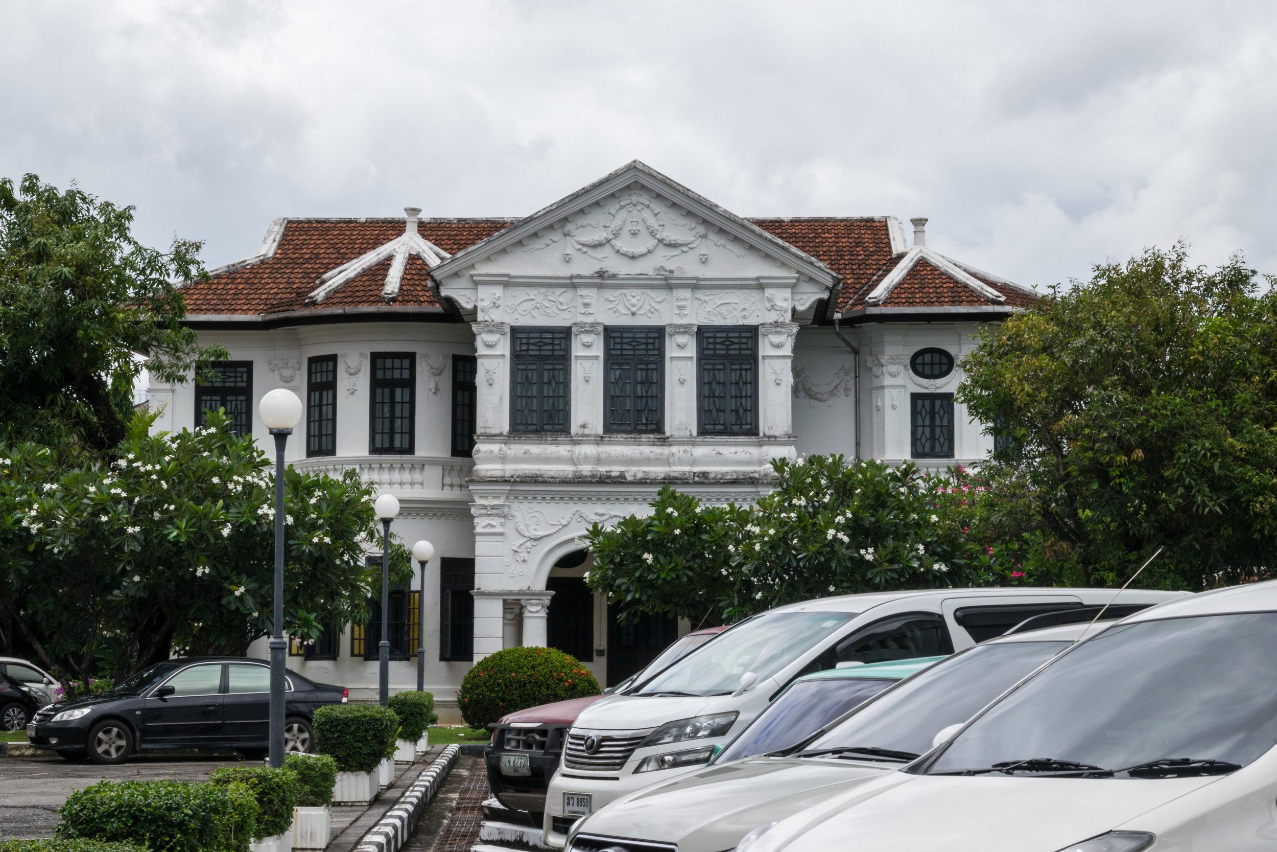 Thai Airways office